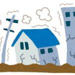 地震対策はできていますか?簡単にできる三つの備え!