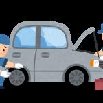 車の整備点検をしてもらういい店舗の選び方