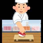 格式高い(廻らない)寿司屋での立ち振る舞い方