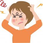 忙しい主婦のストレス解消法にはこんなものもあります